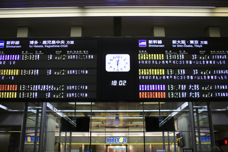 departure board: the Departure board at station Japan 2016 Editorial