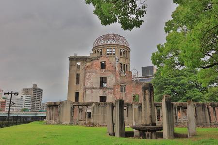 The skeletal domed building in Hiroshima Editorial
