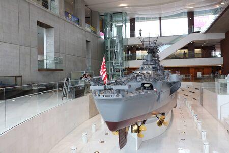 battleship: the Japanese battleship Yamato and is a landmark in Japan.