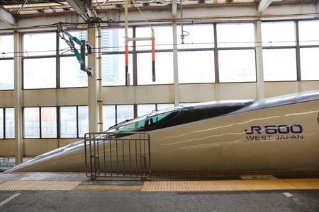 the series: the 500 Series bullet train at Shin Osaka station Editorial