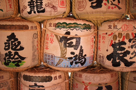 temple tank: the  Stack of Japanese wine (sake) barrels at a shrine Stock Photo