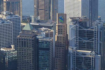 clase media: edificio residencial de clase media en Hong Kong Editorial