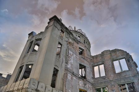 hiroshima: in Hiroshima Japan.