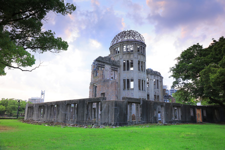 atomic bomb: View on the atomic bomb dome in Hiroshima Japan. Stock Photo