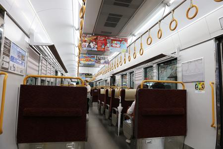 hiroshima: the Inside of JR train at Hiroshima