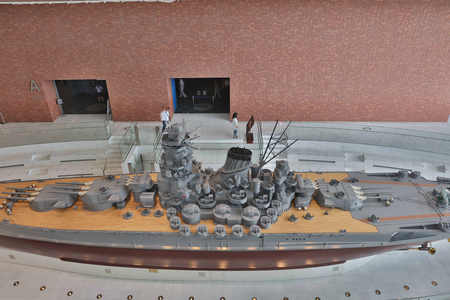 maritime: Yamato Maritime Museum  in Kure, Japan.