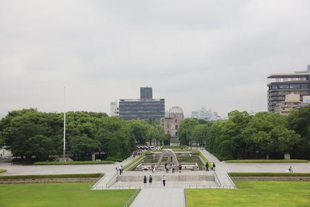 hiroshima: the Hiroshima Peace Memorial Park Editorial