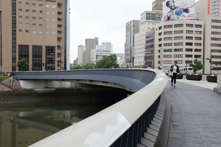 hiroshima: the city view of Hiroshima, Japan.2016 Editorial