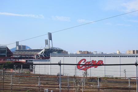 the MAZDA Zoom-Zoom Stadium Hiroshima