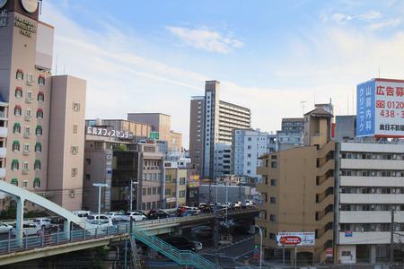hiroshima: the city scape aof Hiroshima japan 2016