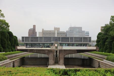 atomic center: Heiwakinen Park and Hiroshima Peace Memorial Museum Editorial