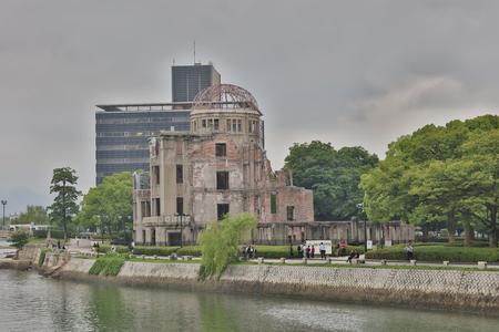 hiroshima: The skeletal domed building in Hiroshima Editorial