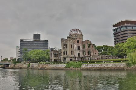 bombe atomique: A-Bomb Dome à Hiroshima, au Japon.