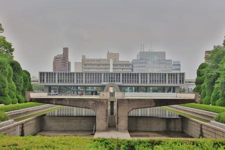 hiroshima: the Hiroshima Peace Memorial Park at 2016 Editorial