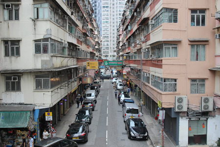 hung: view of Hung Hom district. at 2016