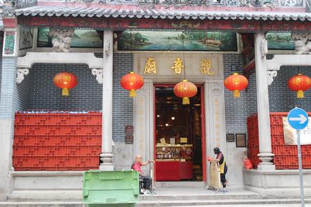 hung: Kwun Yam Temple  Hung Hom at 2016