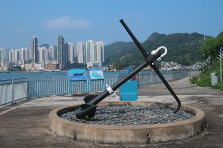 香港海防博物館 版權商用圖片 - 73662674