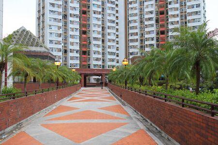 public housing: the Packed Hong Kong public housing Editorial
