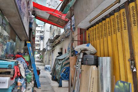 old apartment building District at  Sai Wan hk Editorial