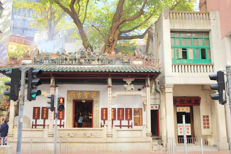 Hung Shing TemplHung Shing Temple at wan chai