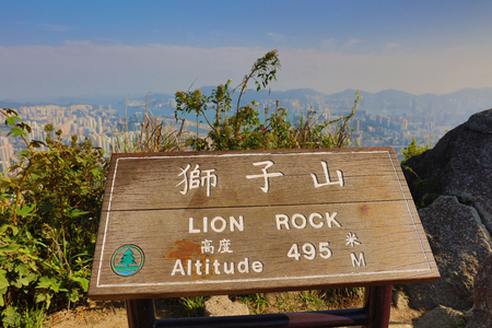 wood panel: the board show the top of high at lion rock Stock Photo