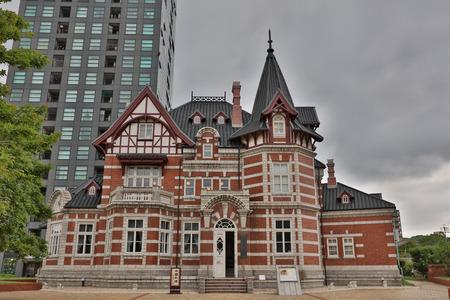 irradiate: International friendship memorial library  in Kitakyusyu, Fukuoka