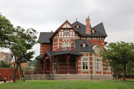 International friendship memorial library  in Kitakyusyu, Fukuoka