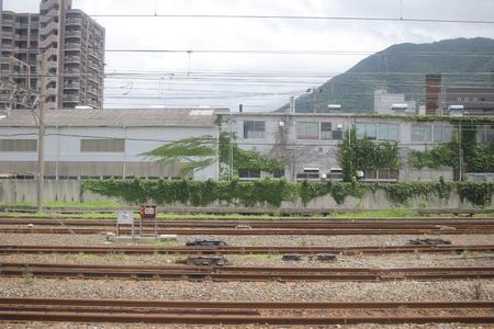 itinerary: a View from the train of Kitakyushu Stock Photo