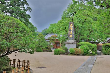 the Dazaifu shrine in Fukuoka, Japan.