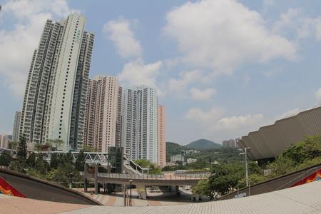 public housing: Hong Kong public estate built by Government