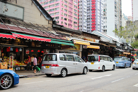 the Hong Kong Fruit Market is a historial building Editorial