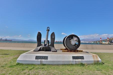 Monument near Ferry Memorial Ship museum Mashu-maru in Hakodate