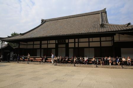 the Tofukuji Temple in Kyoto, Japan Redakční