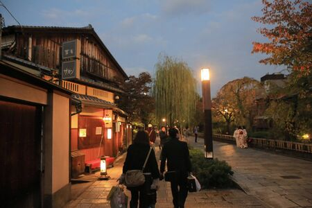dori: the Shirakawa-minami Dori in Kyoto, Japan Editorial