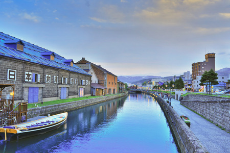 The Old Warehouse along Otaru Canal, Famous Landmark of Otaru Editorial