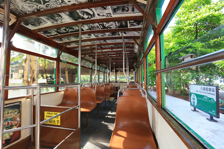 eldest: the Old abandoned seats in old tram, hk