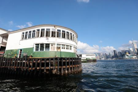 the Hong kong Tsim Sha Tsui pier and ferry