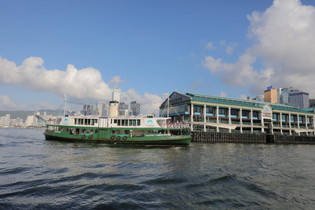 passenger ferry service operator and tourist attraction in Hong Kong Editorial