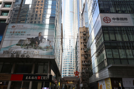 the business district of down town central Hong Kong
