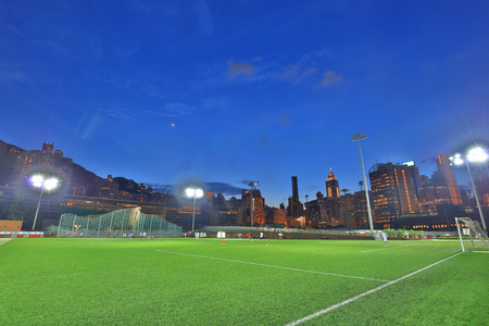 the Happy Valley Play ground view of Wan Chai