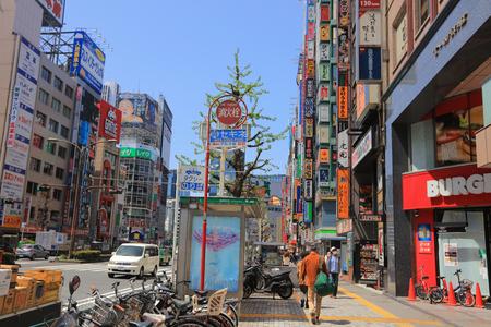 Shinjuku is a special ward located in Tokyo Metropolis, Japan