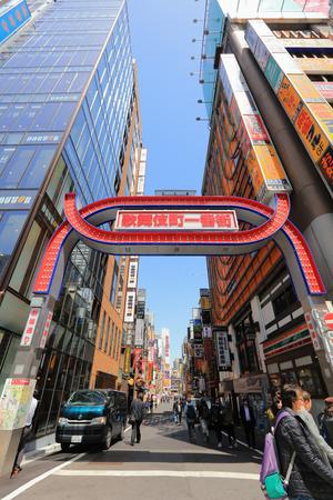 pedestrians at Kabuki-cho district in Shinjuku, Tokyo Japan 2016