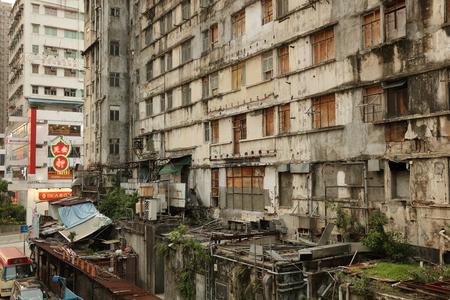 the residential building in Hong Kong city kwun tong
