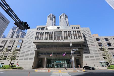 Tokyo Metropolitan Government and Shinjuku skyscrapers