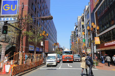 the People in Shinjuku, downtown Tokyo