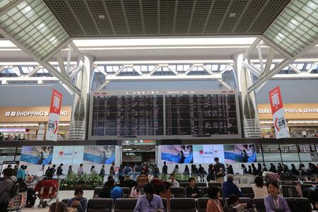 Kagoshima Airport is an airport located in Kirishima 2016