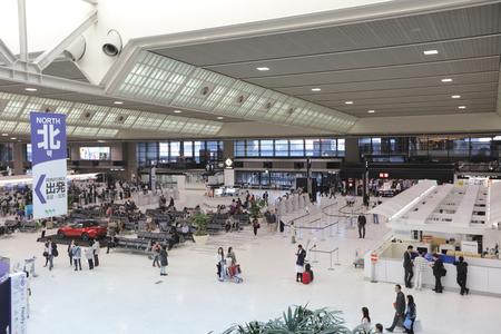 Kagoshima Airport is an airport located in Kirishima