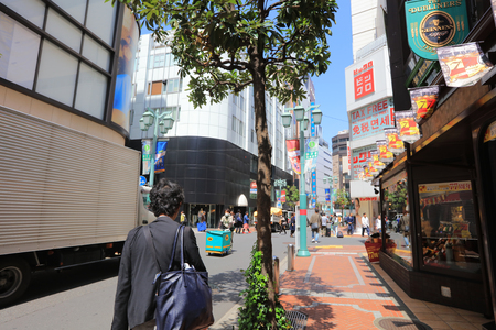 Shinjuku is a special ward located in Tokyo Metropolis