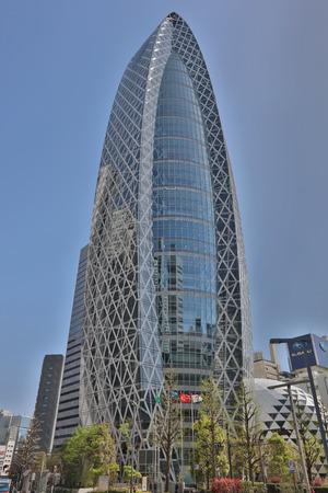 the Ward skyline in Tokyo, Japan. Editorial