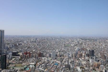 Aerial view of Shinjuku area in Tokyo, Japan 2016 Editorial